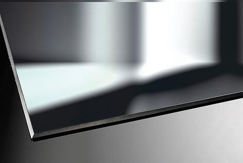 026-spiegelglas-lexikon